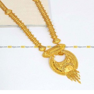 Golden Rani Haar Polished Necklace For Women