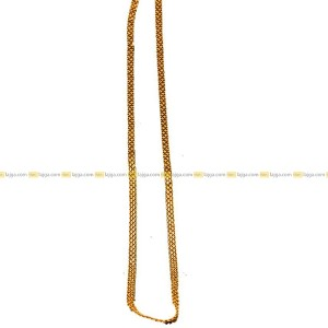 Snake Faux Gold Toned Chain Necklace For Women
